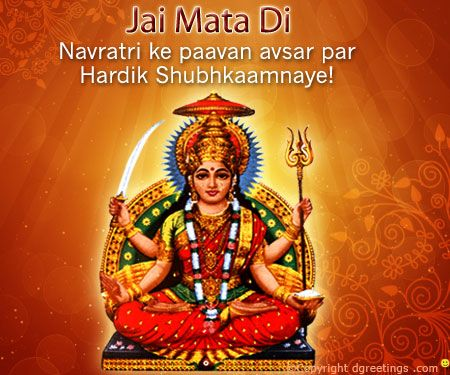 Send this Navratri ecard to your friends & family with blessings.