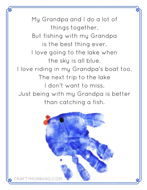 Fishing with Grandpa/Daddy Printable Poems | Dads, Father's day and My dad