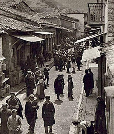 Ioannina http://anesisrooms.gr/?lang=en