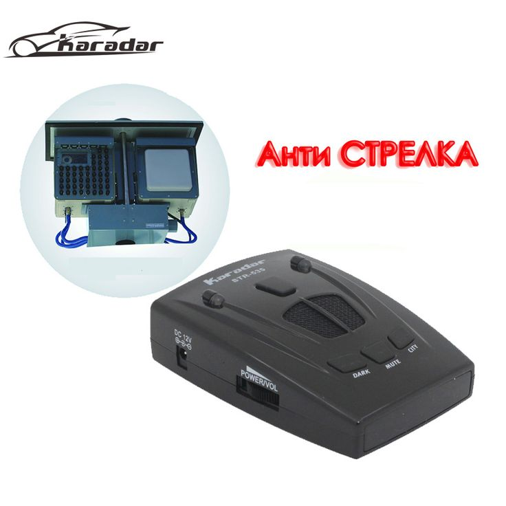 Car-detector 2017 best anti radar car detector strelka alarm system brand car radar laser radar detector str 535 for Russian //Price: $US $36.95 & FREE Shipping //