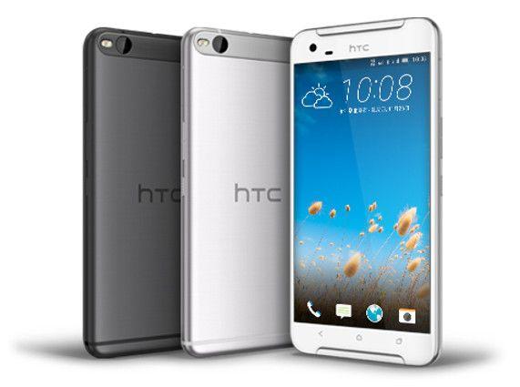 Jetzt gibt es Gerüchte, wonach das HTC One X9 in den nächsten Wochen auch nach Europa kommen soll, der Preis könnte irgendwo bei EUR 350,00 bis EUR 400,00 liegen  http://www.androidicecreamsandwich.de/htc-one-x9-kommt-auch-nach-europa-536683/  #htconex9   #htc   #smartphone   #smartphones   #android