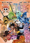 Komikfox   Baca Komik Manga Naruto, One Piece, Bleach, Bahasa Indonesia