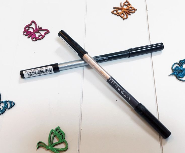 Essence glitter in the air eyeliner review