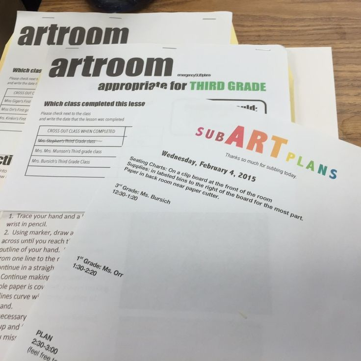 Art Room Emergency Sub Plans for the