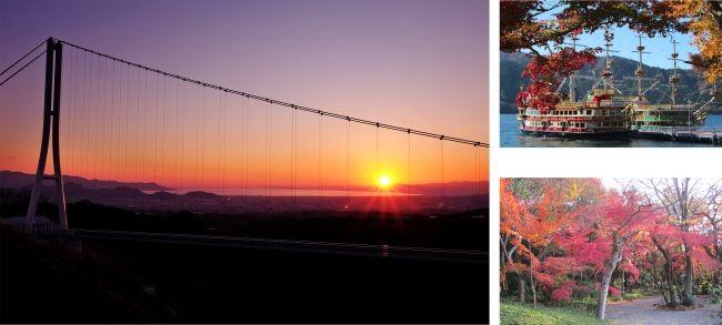 """日本一の吊り橋「三島スカイウォーク」周遊、秋の行楽は箱根西麓へ。 Nihon'ichi no tsuribashi """"Mishima Sukaiuōku"""" shūyū, aki no kōraku wa Hakone Seiroku e. Tur di jembatan gantung no 1 sejepang """"Mishima Sky Walk"""", rekreasi musim gugur adalah ke Seiroku - Hakone. http://prtimes.jp/main/html/rd/p/000000004.000020505.html"""