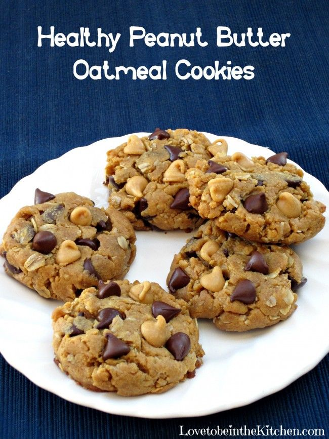 Healthy Peanut Butter Oatmeal Cookies- Crazy good. You won't believe how healthy these are unless you are the one baking it! Made with no flour, oil or butter!