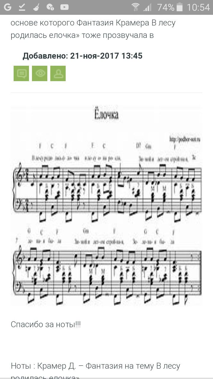 Pin By Ekaterina On Noty Sheet Music