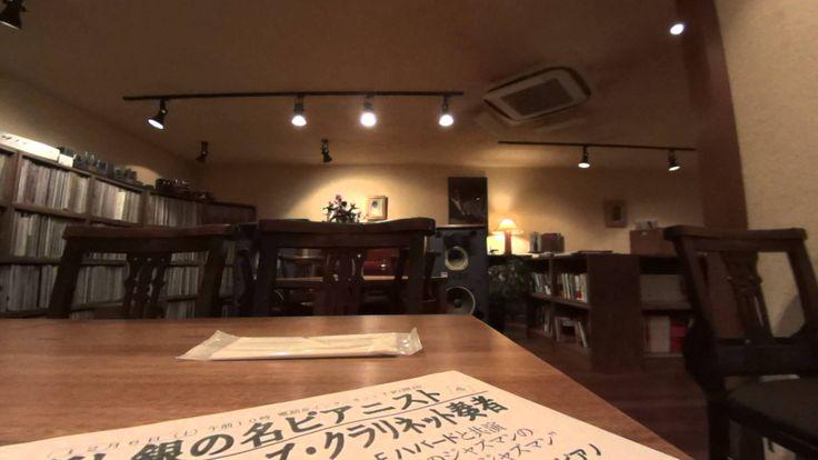 ジャズ喫茶 バンカ 保谷駅北口マツモトキヨシ裏