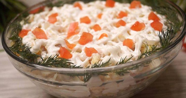 """Классный рецепт - Салат """"Гости в шоке из чего же он!, а вкусный какой!""""! Очень вкусный Рыбный салат. Все, кто пробуют этот салат не могут угадать, что здесь за рыба, а когда узнают, не могут поверить. Набор продуктов минимальный, готовится просто."""