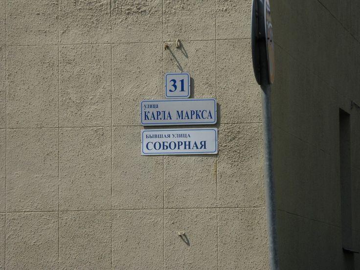 Кронштадт, Старые названия улиц