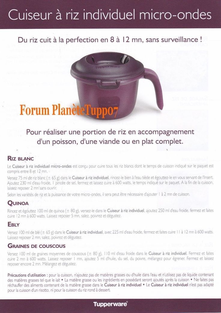 Cuiseur individuel Tupp page 1