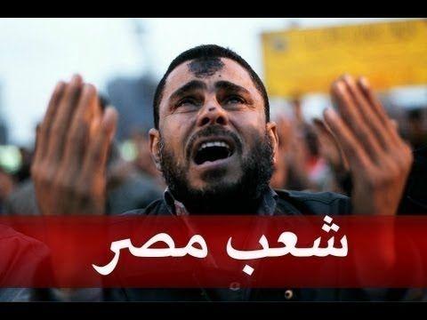 رسالة هامة إلى عموم الشعب المصري   من فضلك إنشرها لتصل إلى غيرك
