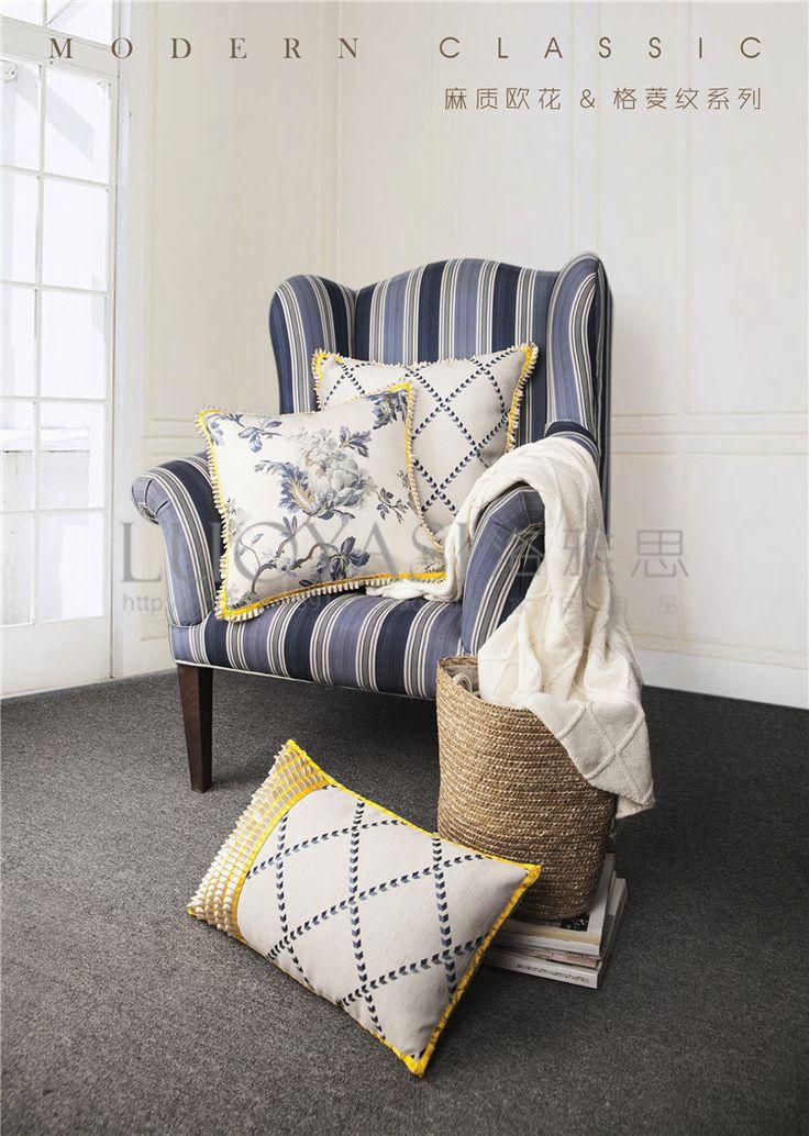 Голубой бриллиант-образная подушка ярко-желтый декоративный край современный ретро серии, включая подушки - Taobao
