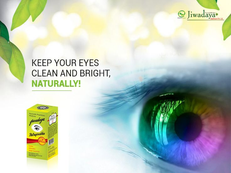 A daily #bath keeps body #odor and #germs away. But have you thought about your #eyes? How do you keep them #clean & #healthy? We have a natural solution to increase tear secretion which helps in cleaning of your eyes. Use 100% Natural Ayurvedic #JiwadayaNetraprabhaPlus. Suitable for all age groups without any side-effects. For more information, call us on 098690-76372