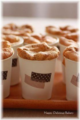 「コーヒーマーブルカップシフォン♪」あいりおー | お菓子・パンのレシピや作り方【corecle*コレクル】