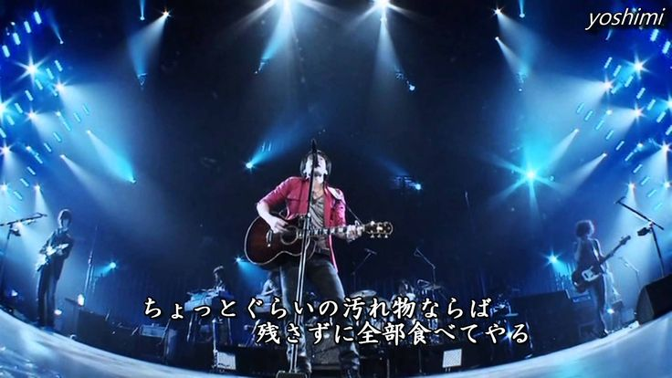Mr.Children -  箒星 & 名もなき詩  -  LIVE