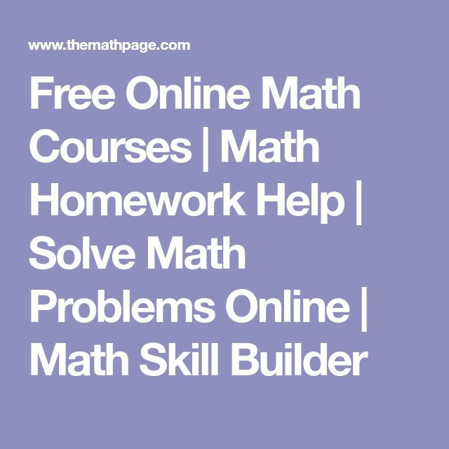 Free Online Math Courses | Math Homework Help | Solve Math Problems Online | Math Skill Builder #learnmathonline #onlinemathhelp