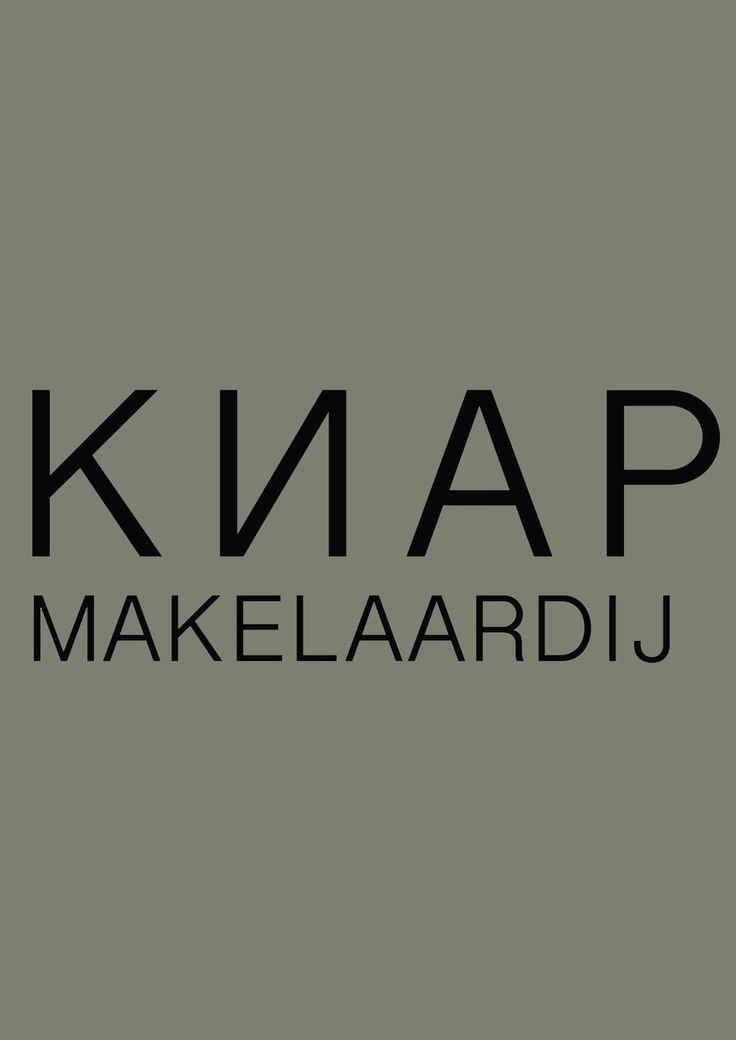 Logo en huisstijl ontwerp voor KNAP makelaardij