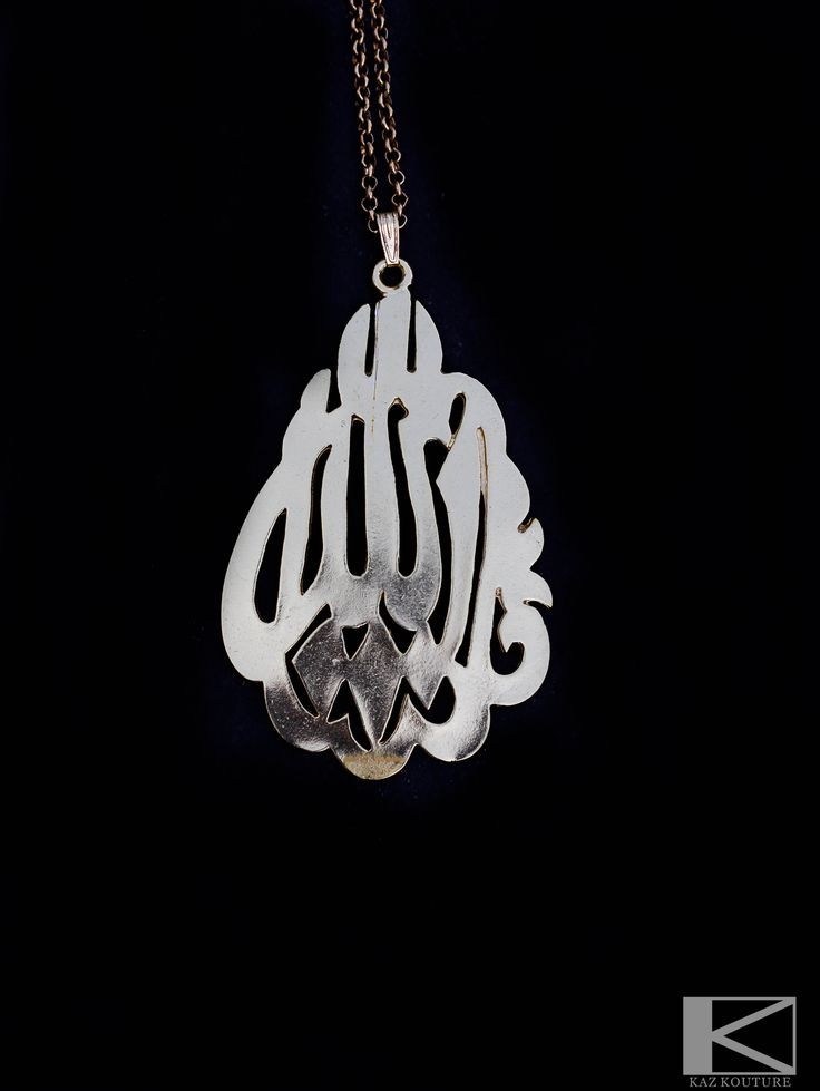 Pin By Melissa On Beautiful Middle Eastern Jewelry