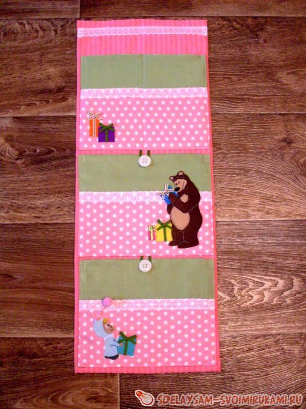 Изготовление текстильных кармашков для шкафчика » Сделай сам своими руками - поделки и  мастер-классы для всех