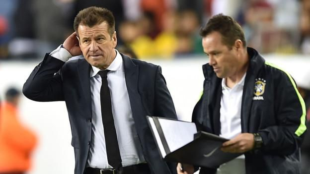 Dunga: Brazil sack coach after Copa America exit at group stage - BBC Sport