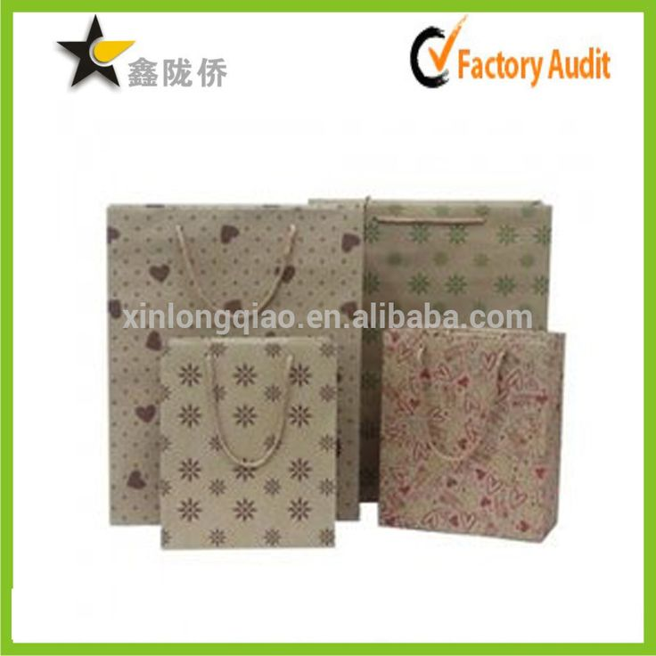 2015 alibaba website new products custom good cheap paper fabric gift bag/gift shop name ideas bag #Adobe, #Ideas