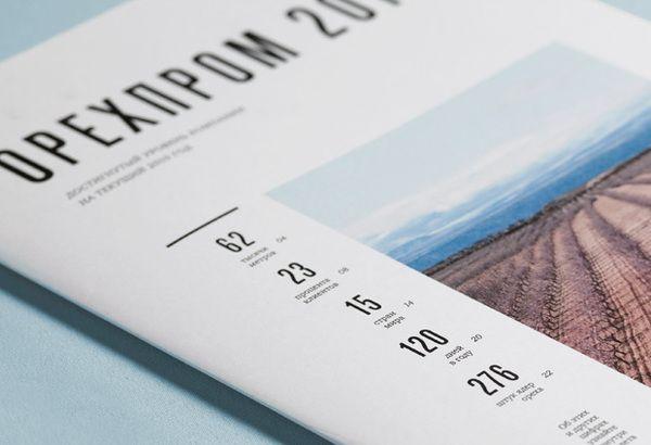 Orekhprom booklet by QUSQUS , via Behance