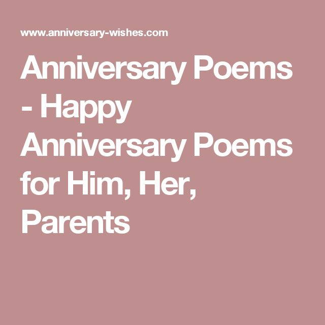 25 best ideas about anniversary poems for him on