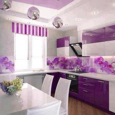 House Home Kitchens