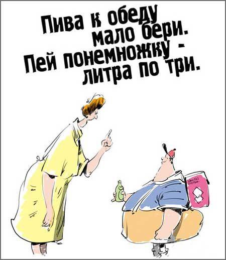 юмор про пиво: 12 тыс изображений найдено в Яндекс ...