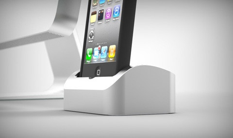 The elevation iPhone dock
