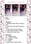 Мобильный LiveInternet Куклы Кокеши амигуруми.   SALTY_SPARKS - Дневник SALTY_SPARKS  