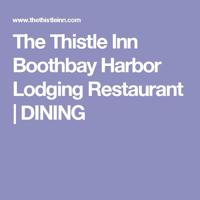 The Thistle Inn Boothbay Harbor Lodging Restaurant | DINING