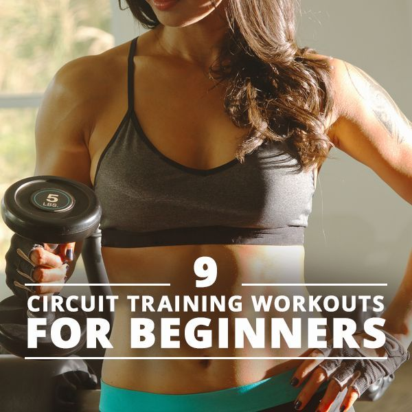 9-Circuit-Training-Workouts-for--Beginners