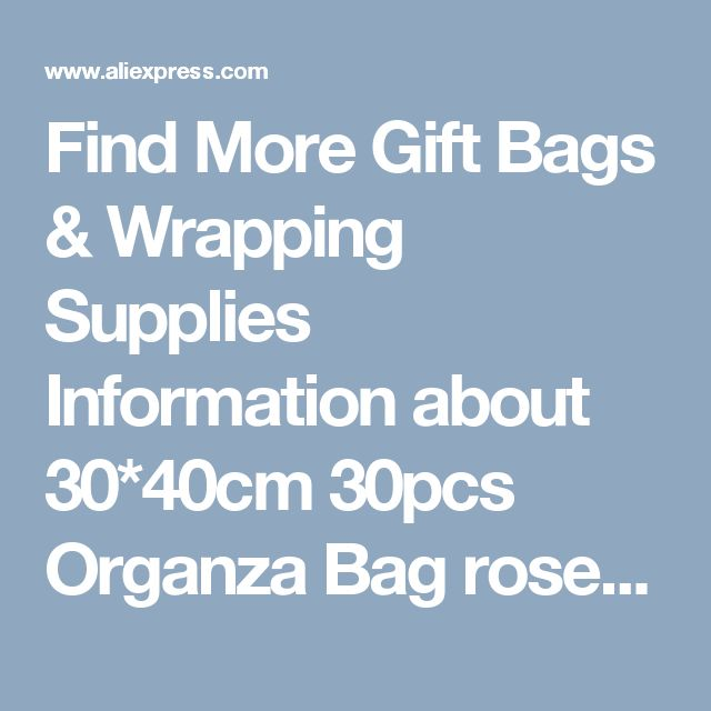 17 Best Ideas About Gift Bag Storage On Pinterest Gift