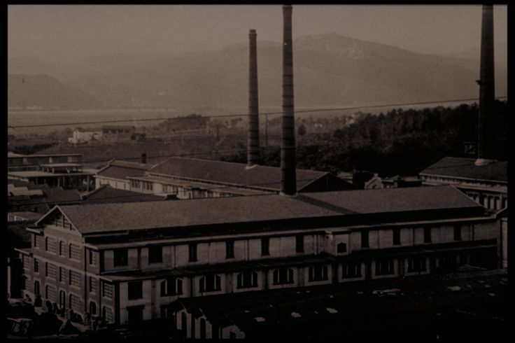 overview of the factory
