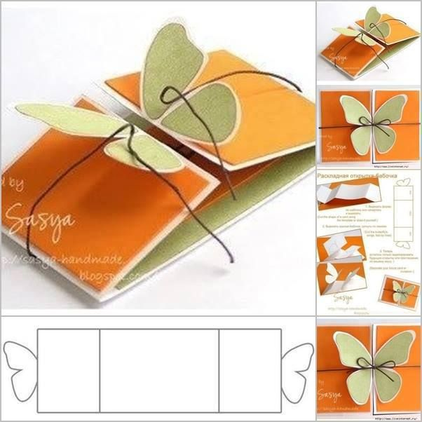 butterfly greeting card - no link.