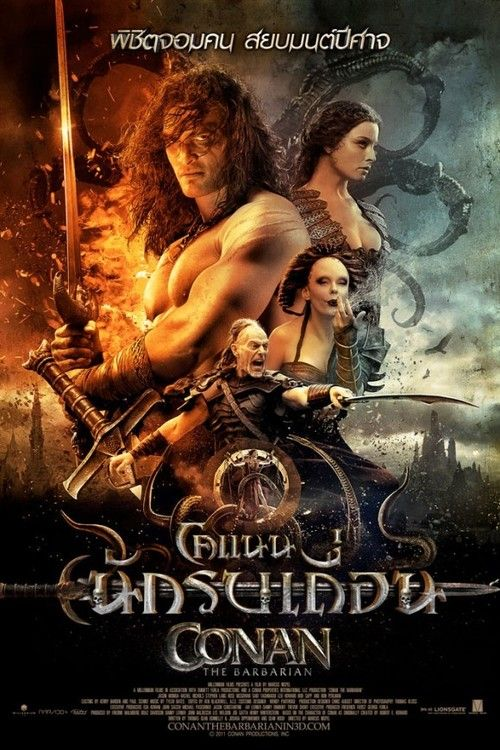 Watch Conan the Barbarian Full Movie Online