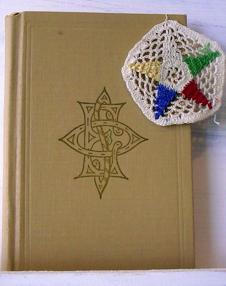 Order of the Eastern Star Ritual Book, Ritual of the Order of the Eastern Star, Published by General Grand Chapter, Crocheted Eastern Star by jeanienineandme on Etsy