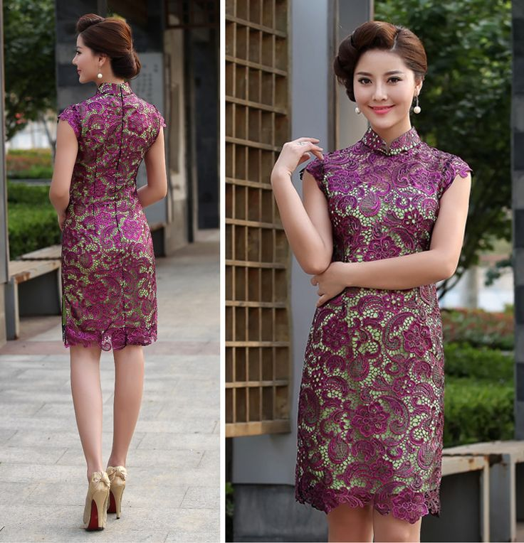 Purple lace green lined short modern qipao cheongsam dress