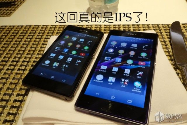 Xperia Z1s sized up against Xperia Z1
