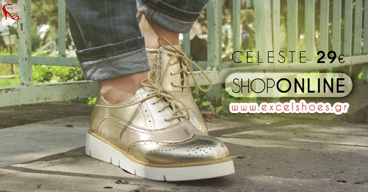 Γυναικεία παπούτσια τύπου oxford σε μαύρο και χρυσό