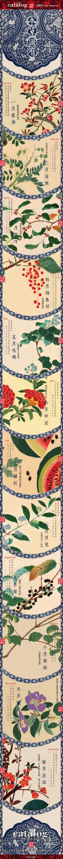 Herbal calendar.