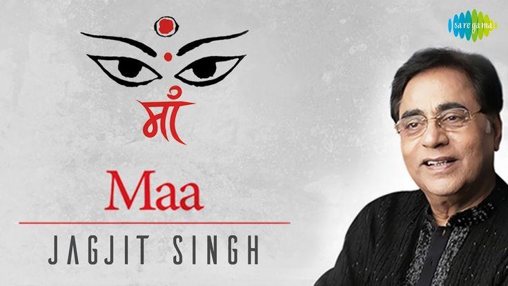 Navratri Special | Jagjit Singh | माता के भक्ति गीत | जगजीत सिंह