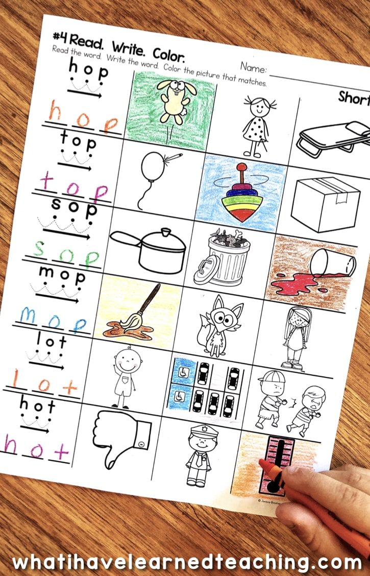 Short O Phonics Worksheets Short O Cvc Words Cvc Words Phonics Worksheets Phonics [ 1128 x 725 Pixel ]