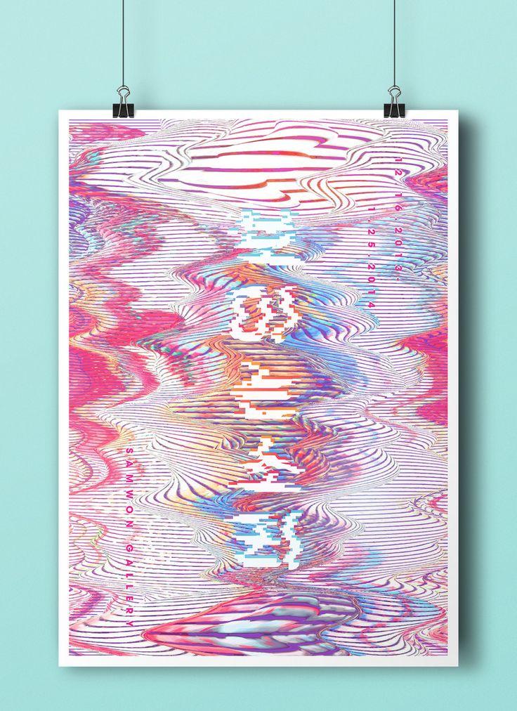 """""""보이는 소리""""라는 컨셉에 맞게 음파를 형상하는듯한 그래픽을 이용하여 디자인한 일러스트 작품.////////보이는 소리 - 브랜딩/편집 · 일러스트레이션, 브랜딩/편집, 일러스트레이션, 디지털 아트, 브랜딩/편집"""