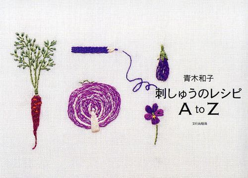 Embroidery recipe a to z japanese kawaii stitch pattern