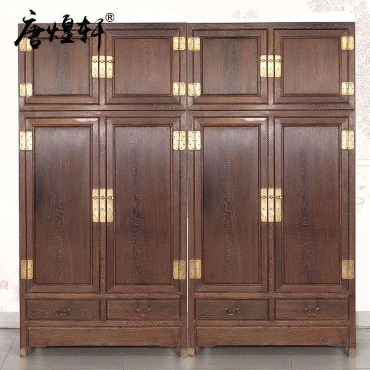 Les 25 meilleures id es concernant armoire penderie pas cher sur pinterest - Acheter des meubles pas cher ...