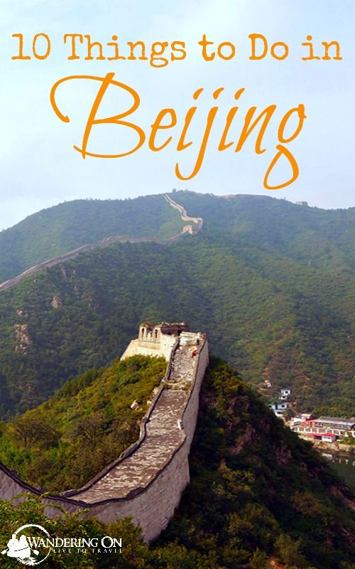 Heading to Beijing? Click here to find out our top 10 things to do in China's capital city!