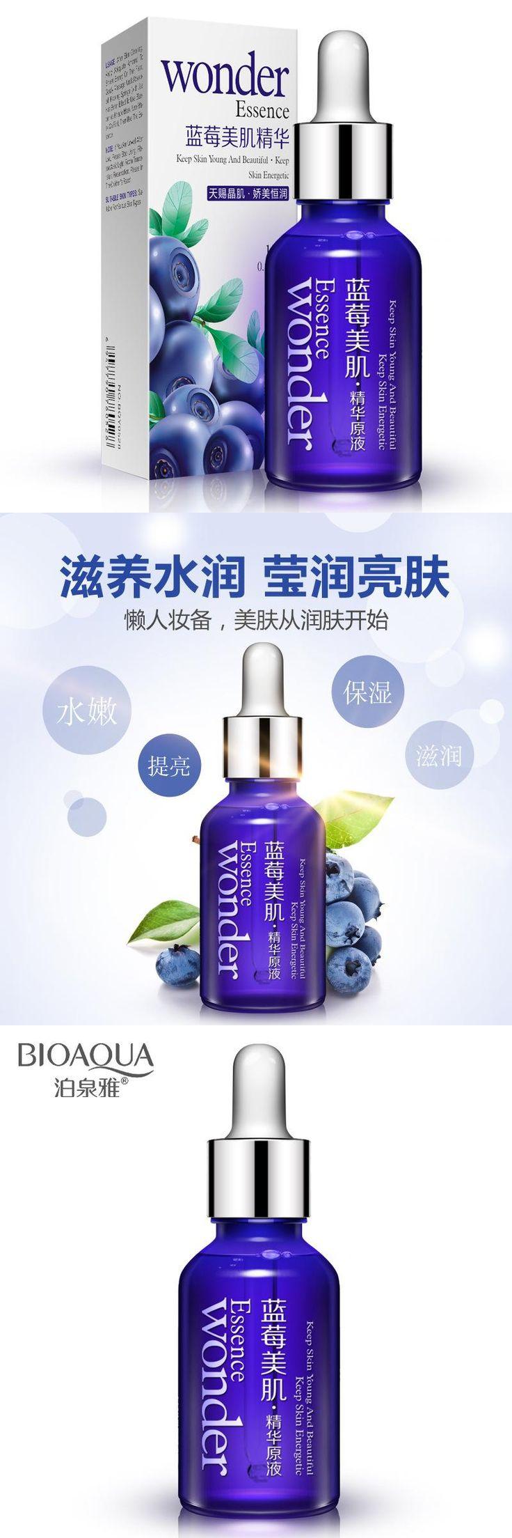 [Visit to Buy] New BIOAQUA Face Care Blueberry Hyaluronic Acid Liquid Anti Wrinkle Anti Aging Pure Essence Whitening Moisturizing Day Cream Oil #Advertisement